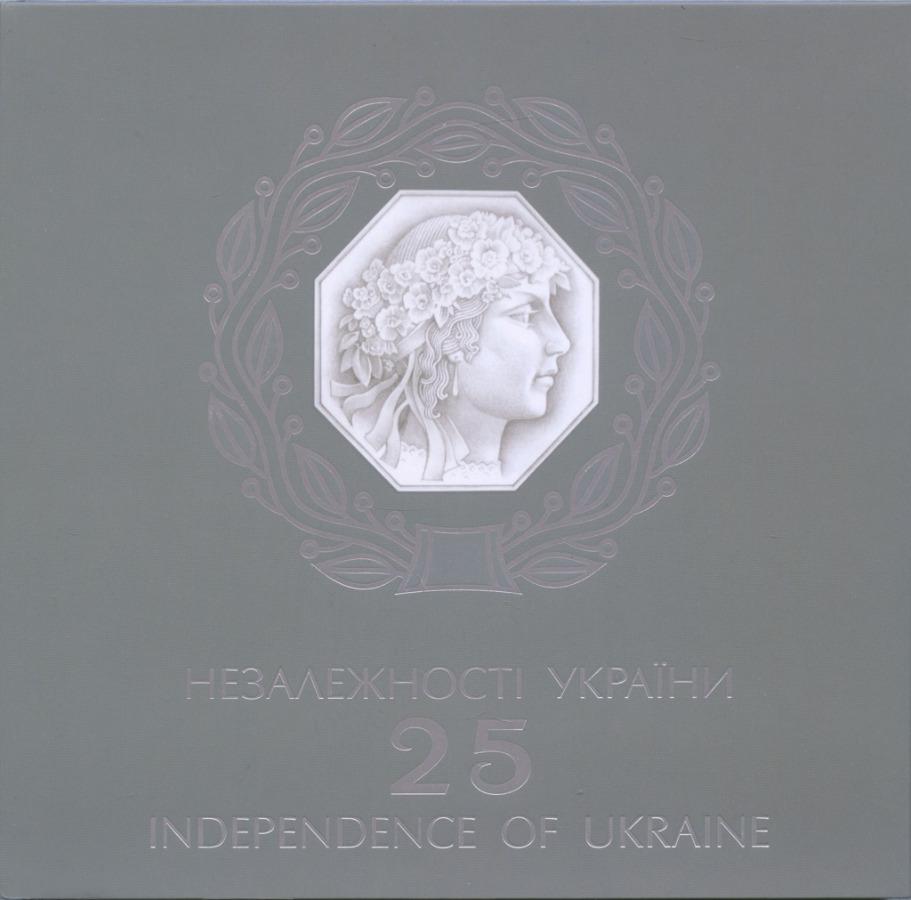 Набор монет 5 гривен «25 лет независимости Украины» (вальбоме) 2016 года (Украина)