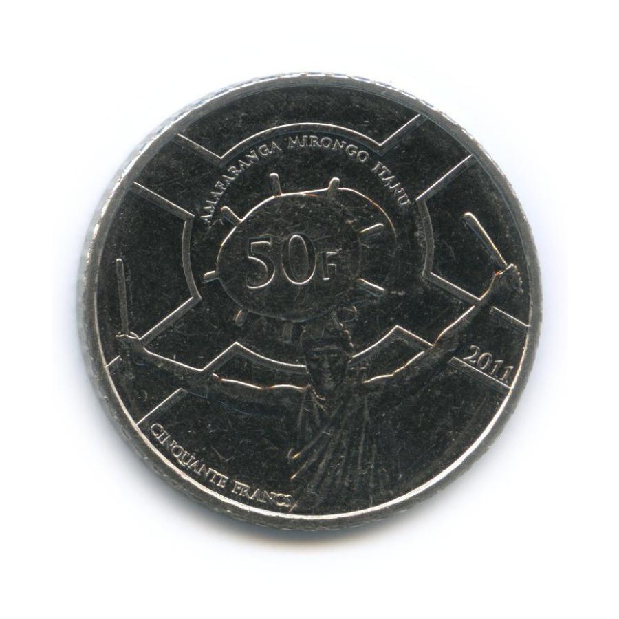 50 франков, Республика Бурунди 2011 года