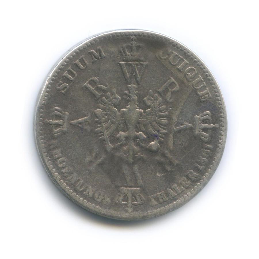 1 талер - Коронация Вильгельма иАвгусты, Пруссия 1861 года