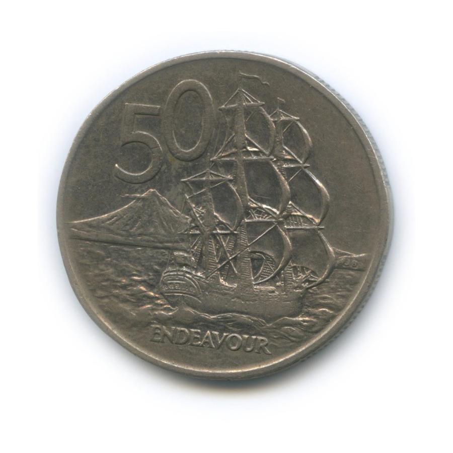 50 центов - Индевор 1973 года (Новая Зеландия)
