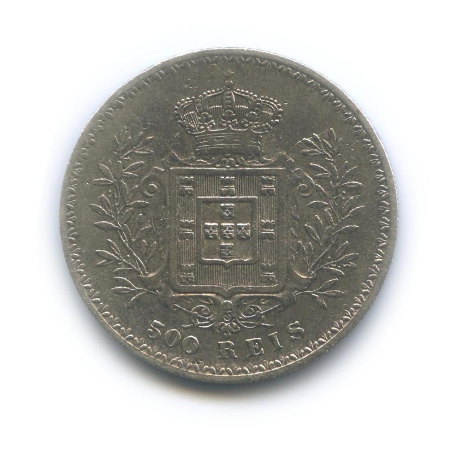 500 рейс - Карлуш I 1896 года (Португалия)