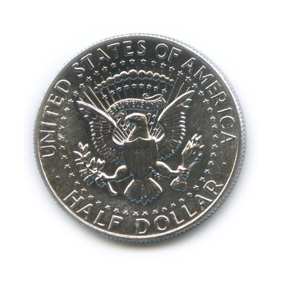 50 центов 1966 года (США)