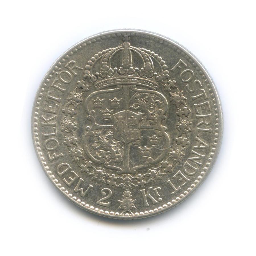 2 кроны 1936 года (Швеция)