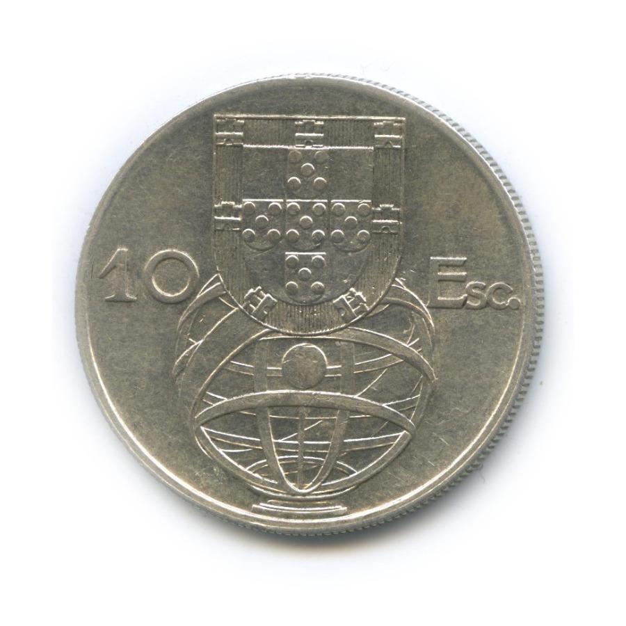 10 эскудо 1955 года (Португалия)