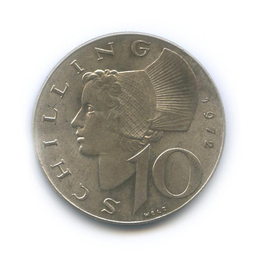10 шиллингов 1972 года (Австрия)