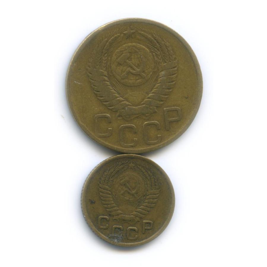 Набор монет 1 копейка, 3 копейки 1949, 1954 (СССР)