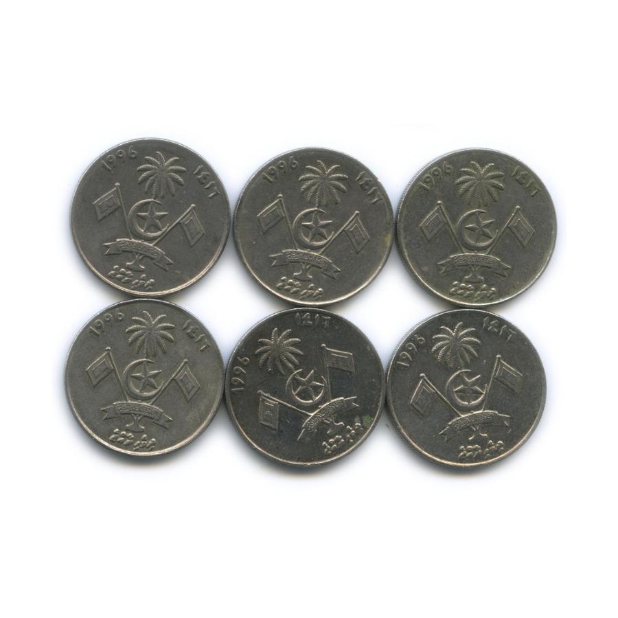 Набор монет 1 руфия, Мальдивы 1996 года