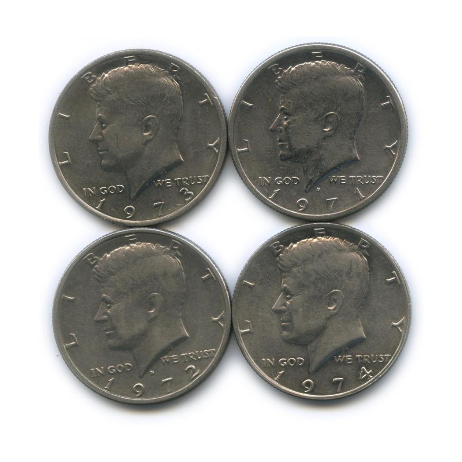 Набор монет 50 центов 1971-1974 (США)