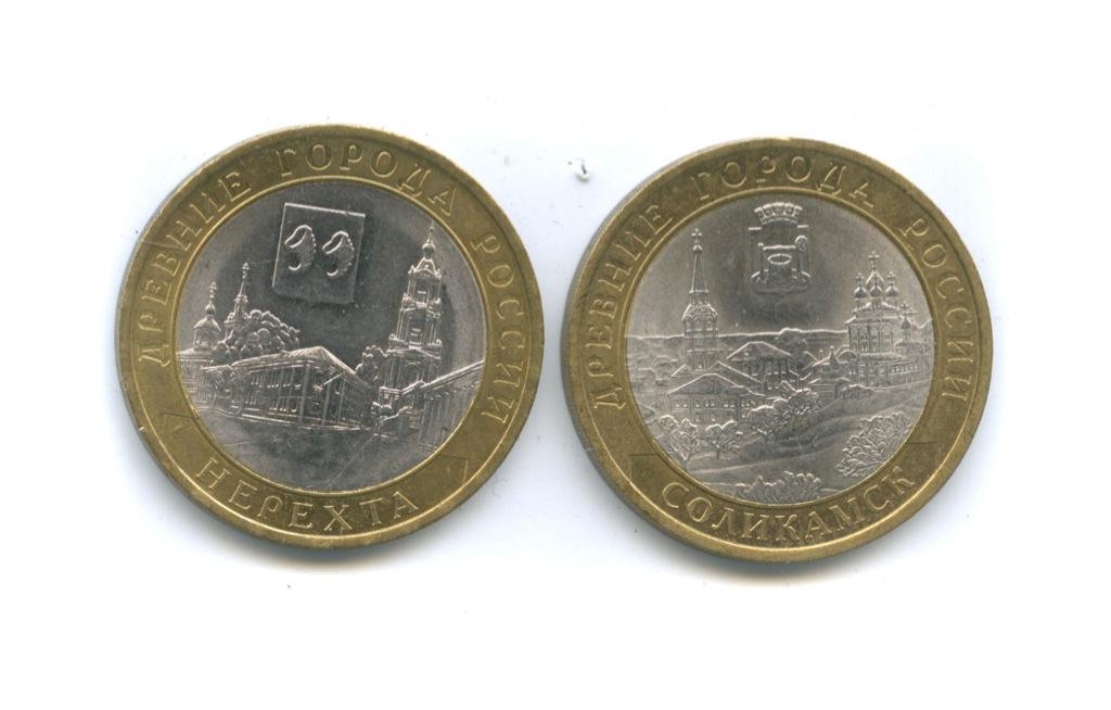 Набор монет 10 рублей - Древние города России 2011, 2014 (Россия)
