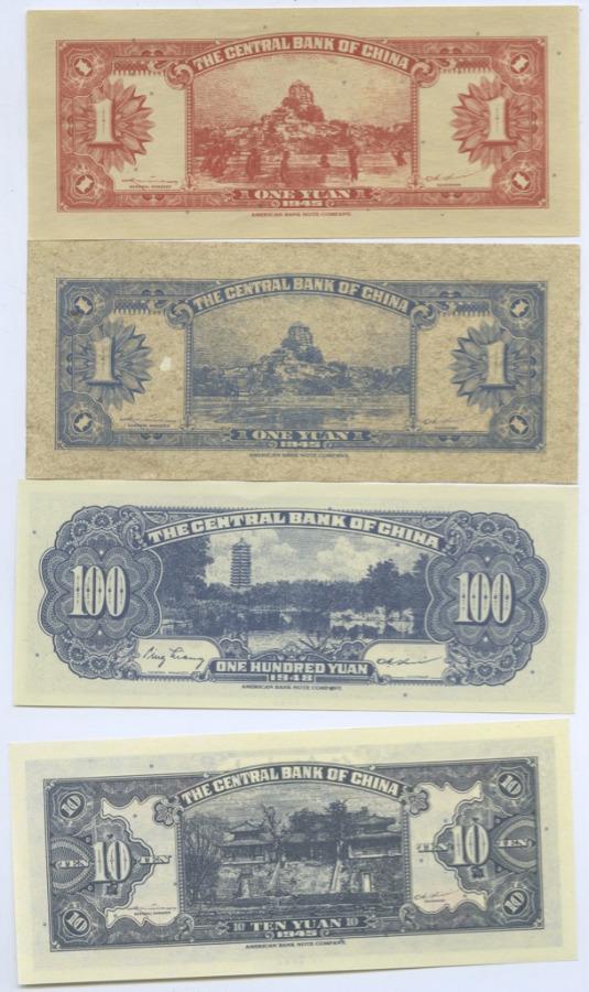 Набор банкнот 1945, 1948 (Китай)