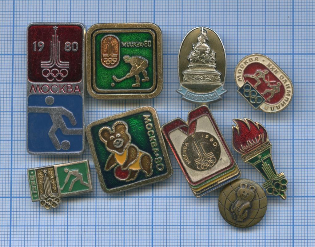 Набор значков «Олимпийские игры, Москва-80» (СССР)
