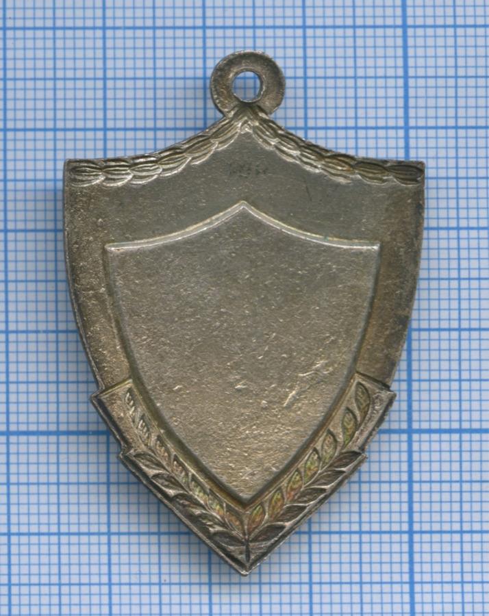 Жетон «Федерация служебного собаководства СССР», 2-я степень (СССР)