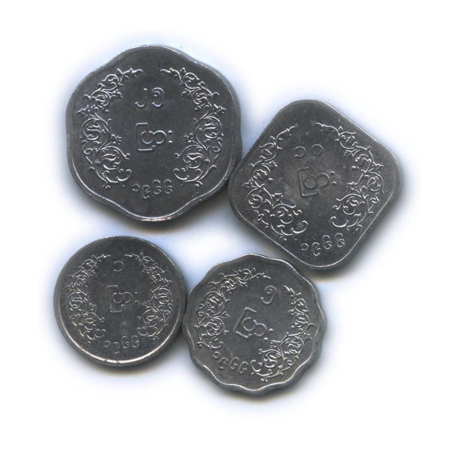 Набор монет (Бирма)