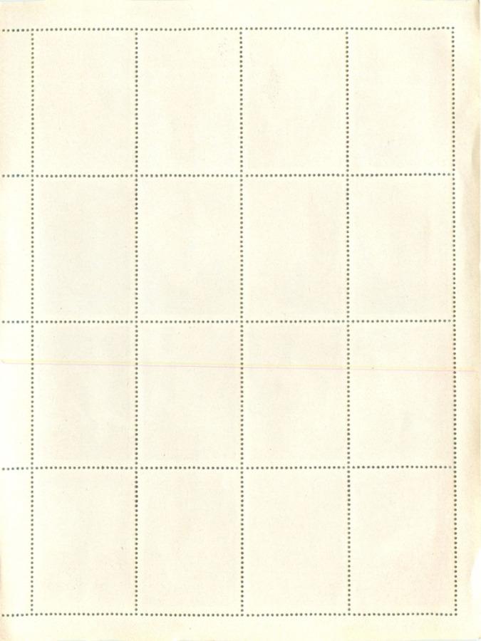Набор почтовых марок (Экваториальная Гвинея)
