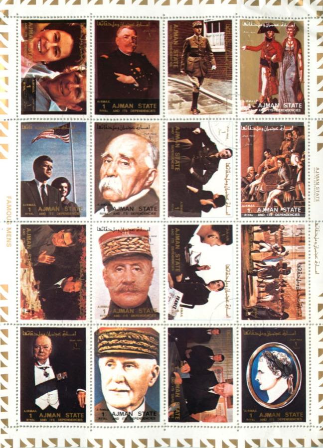 Набор почтовых марок (Аджман) (ОАЭ)