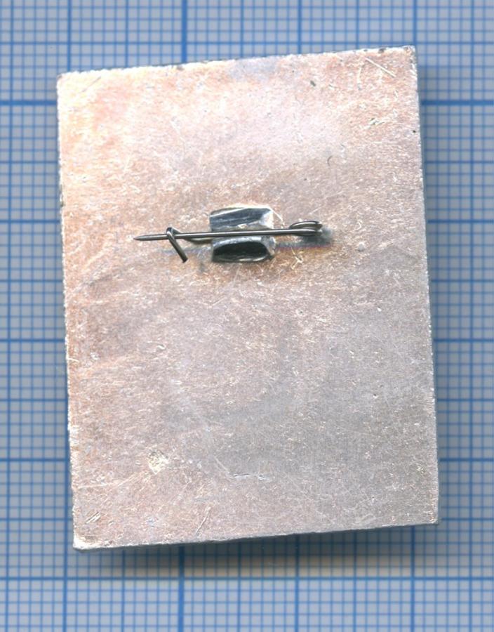 Знак «Наземное применение авиадвигателей» (СССР)
