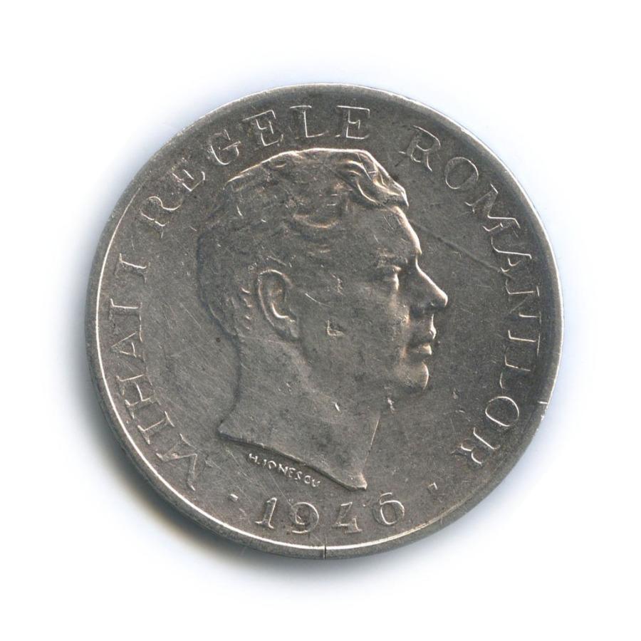 100000 лей 1946 года (Румыния)