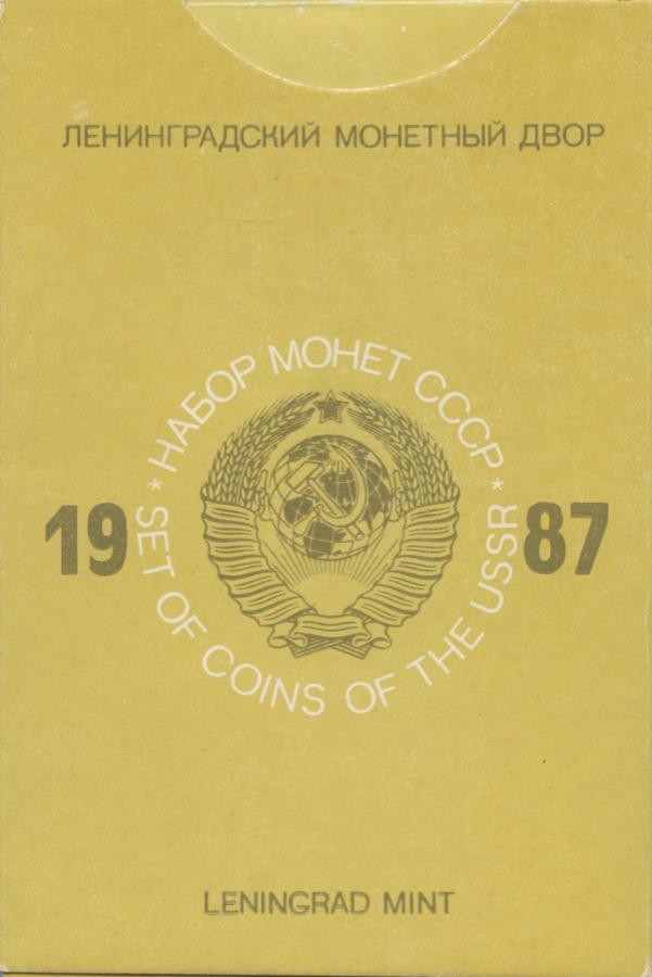 Набор монет СССР сжетоном (вфутляре), годовой 1987 года ЛМД (СССР)