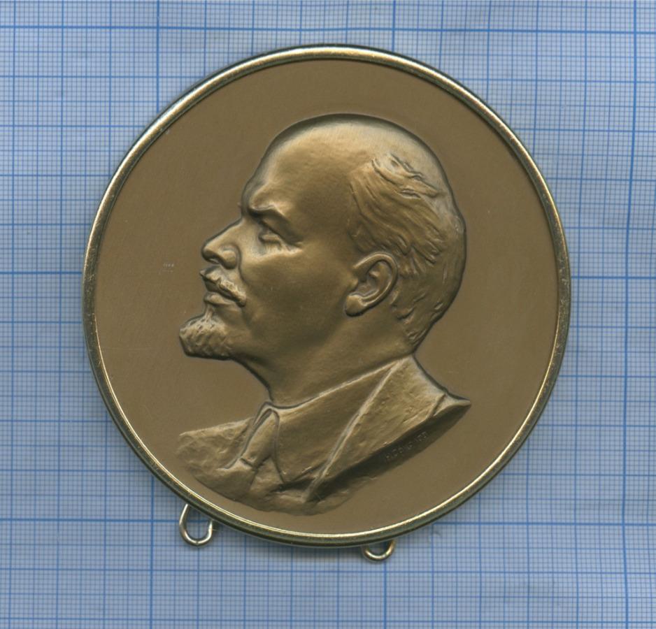 Медаль настольная «В.И. Ленин» ЛМД (СССР)