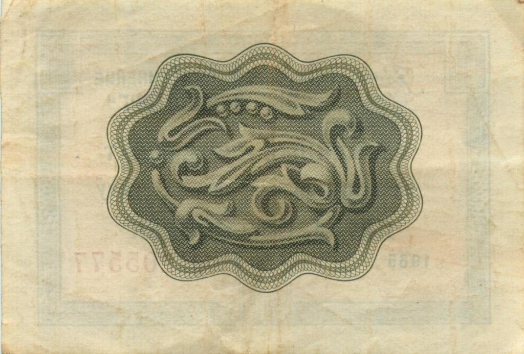50 копеек (разменный сертификат) 1965 года (СССР)