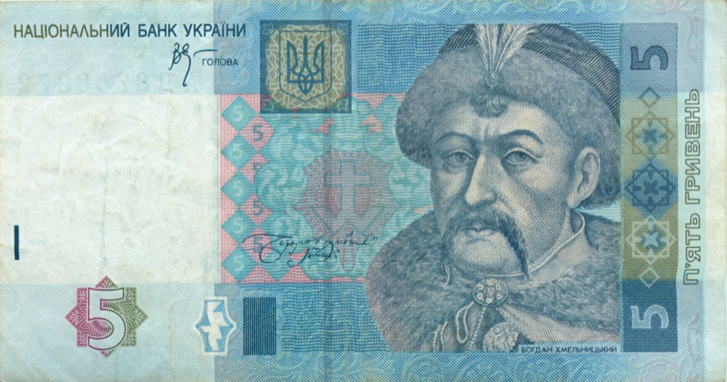 5 гривен 2005 года (Украина)