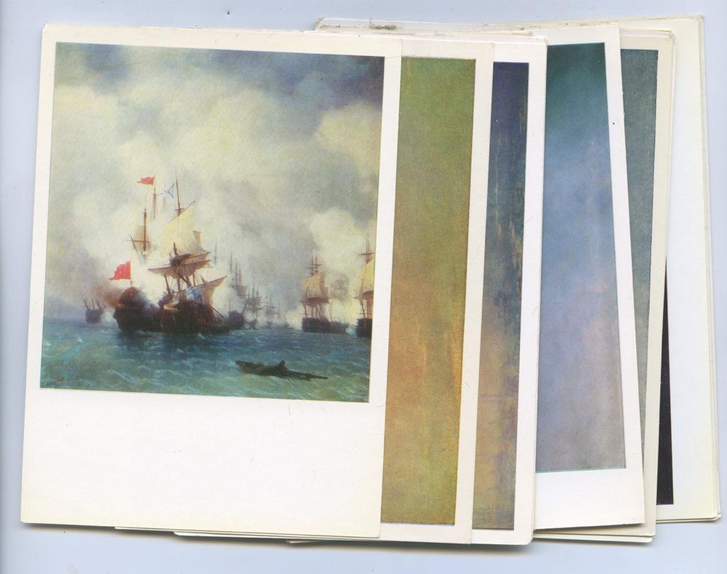 Набор открыток «Айвазовский» (26 шт.) 1972 года (СССР)
