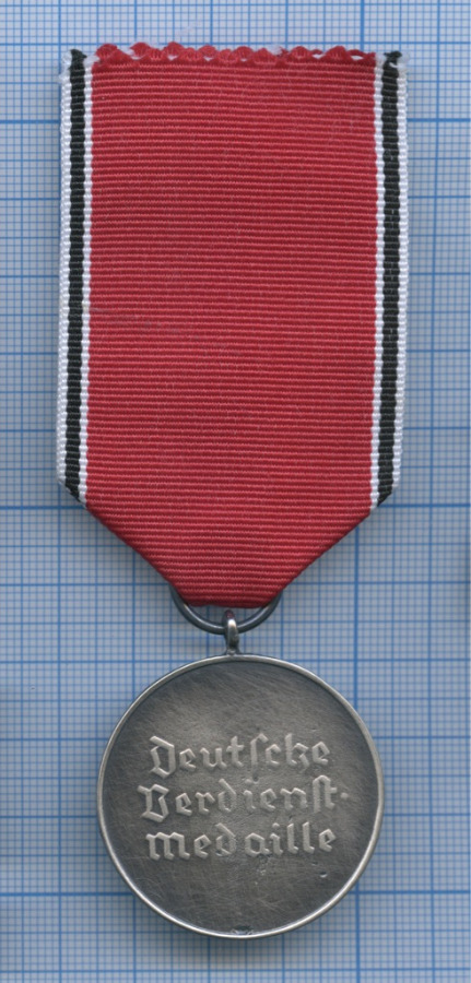 Медаль «Deutsche Verdienstmedaille» (копия) (Германия (Третий рейх))
