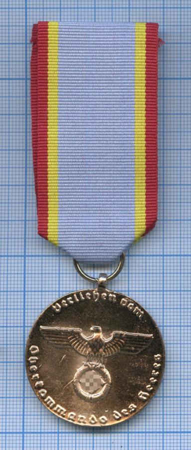 Медаль «Зазаслуги внемецком собаководстве» (копия) (Германия (Третий рейх))