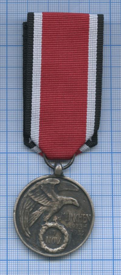 Медаль «Орден крови» (копия) (Германия (Третий рейх))