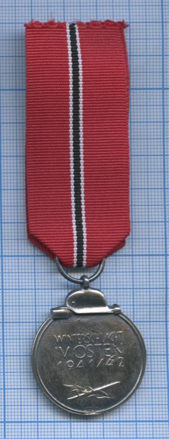 Медаль «Зазимнюю компанию» (копия) (Германия (Третий рейх))