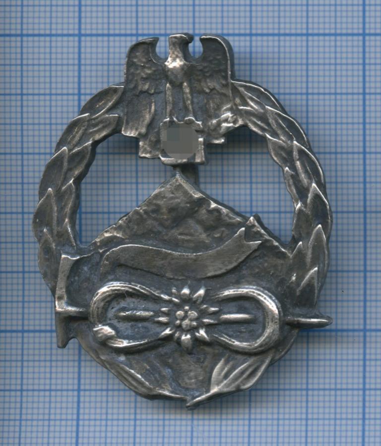 Знак сэдельвейсом (копия) (Германия (Третий рейх))