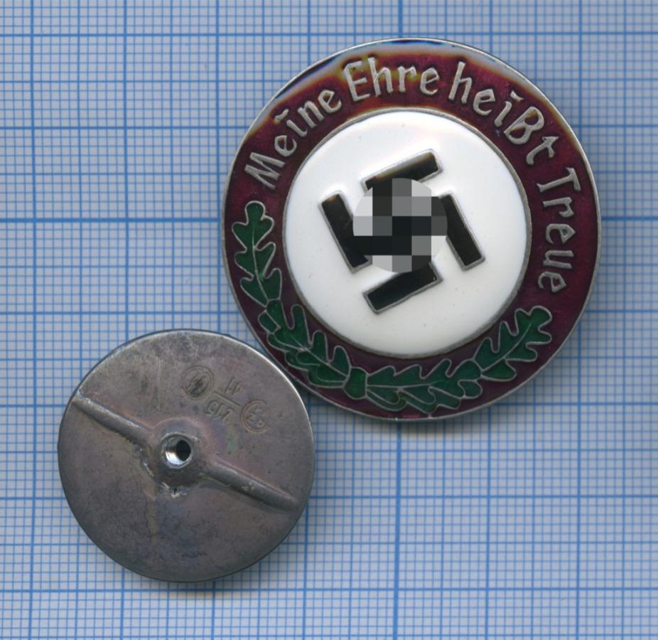Знак «Meine Ehre heißt Treue» (копия) (Германия (Третий рейх))