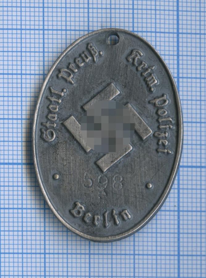 Жетон «Полиция Берлина» (копия) (Германия (Третий рейх))