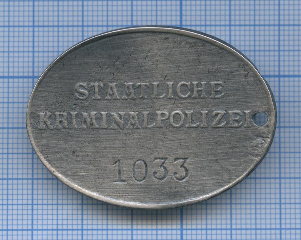 Жетон «Криминальная полиция Германии» (копия) (Германия (Третий рейх))