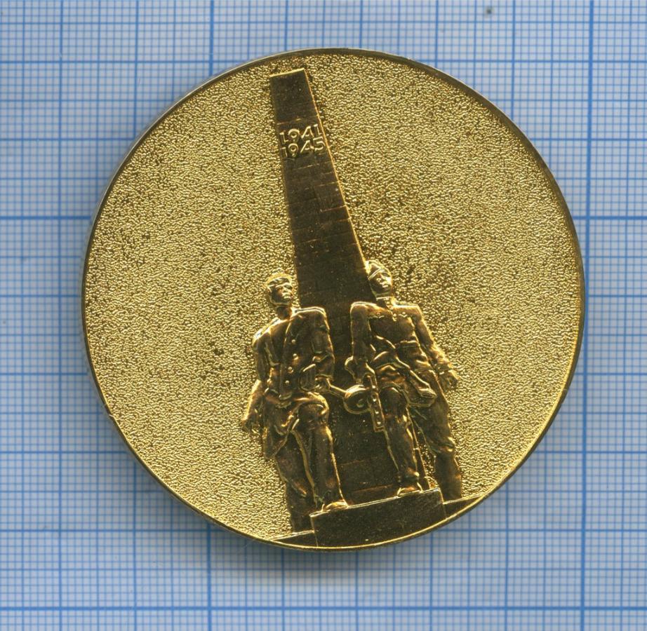 Медаль настольная «45 лет Победы советского народа вВеликой Отечественной войне 1941-1945 гг.» (в футляре) (СССР)
