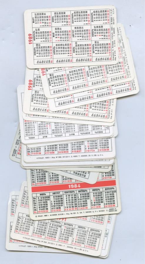 Набор календарей «Ленинградская область» (20 шт.) (СССР)