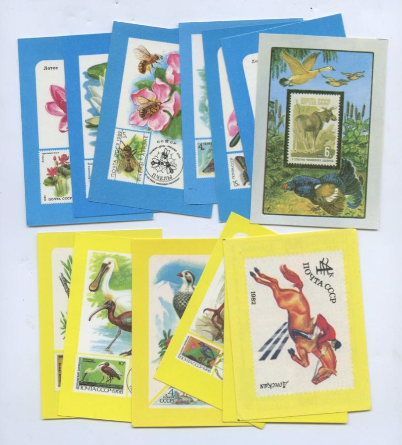 Набор календарей «Флора ифауна» (СССР)