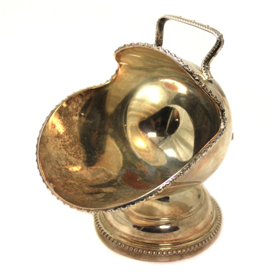 Сахарница-совок (серебрение, 11,5 см) (Великобритания)
