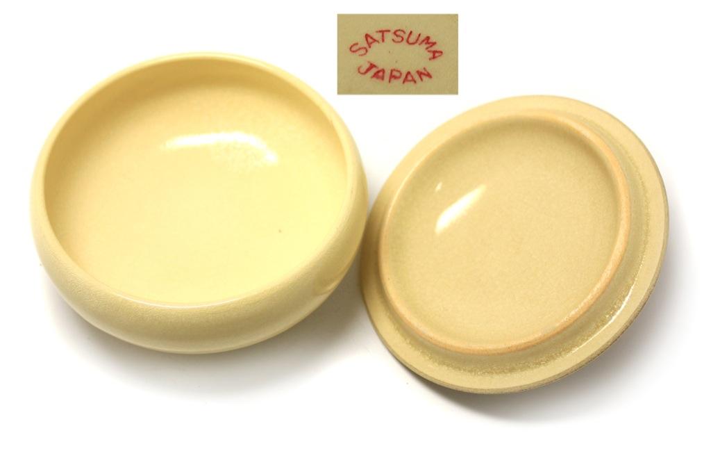 Шкатулка «Птицы» (фарфор, клеймо «SATSUMA», 9×6,5 см) (Япония)