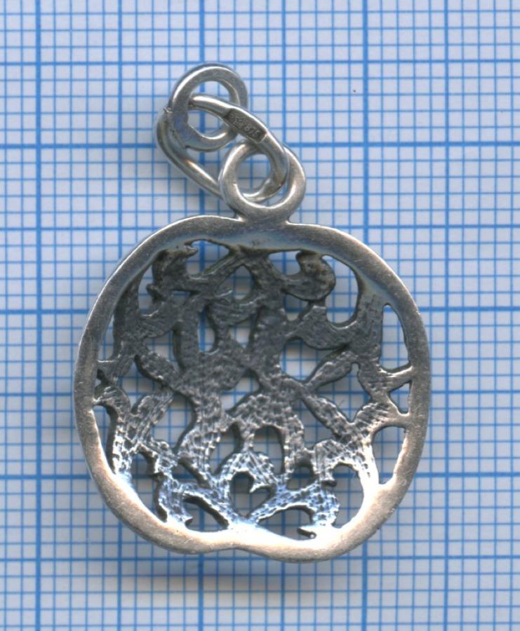 Подвеска (серебро 875 пробы, 2,68 гр) (СССР)