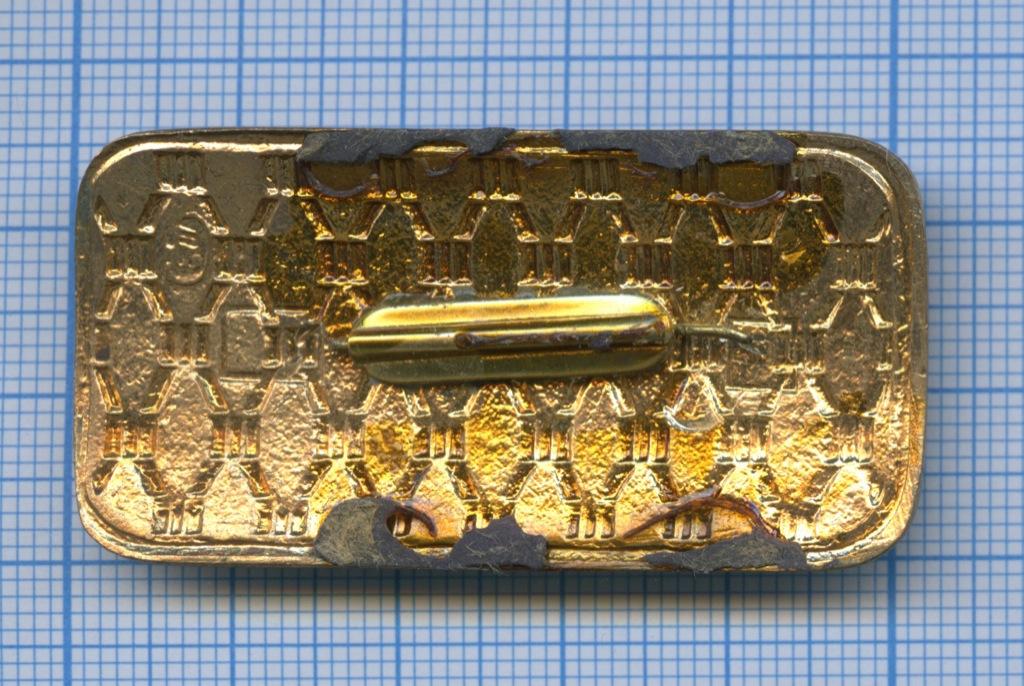 Накладка-брошка (горячая эмаль, латунь, тяжелая, клеймо «ЩЗ», без булавки) (СССР)