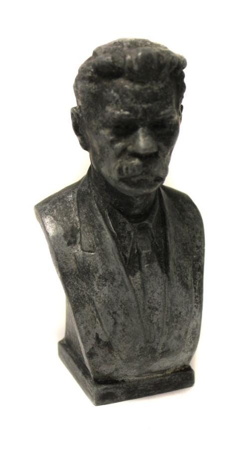 Бюст «Максим Горький» (12,5 см) (СССР)