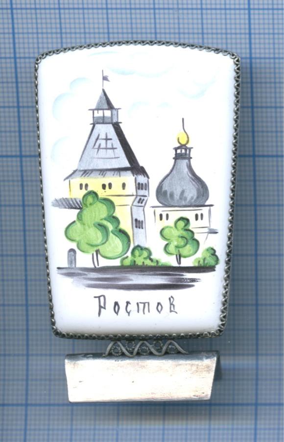 Плакетка «Ростов» (знаменитая ростовская финифть, редкая) (СССР)