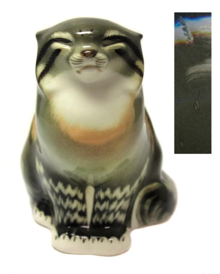 Статуэтка «Манул» (ЛФЗ, небольшое повреждение наспине, 14,5 см) (СССР)
