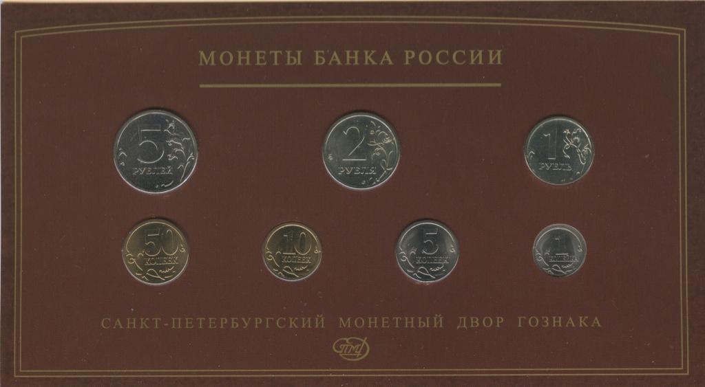 Набор монет России (вбуклете), годовой 2008 года СПМД (Россия)