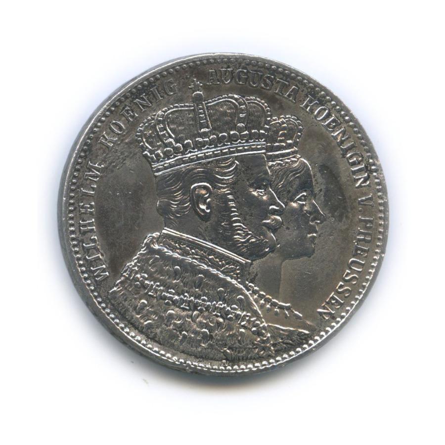 1 талер - Коронация Вильгельма и Августы, Пруссия (подвеска) 1861 года