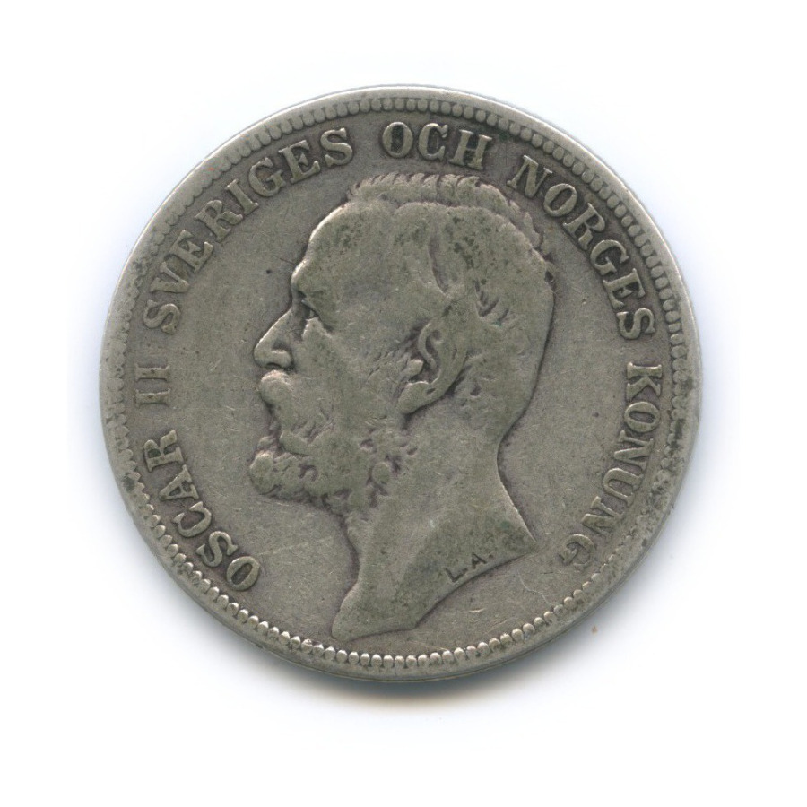 2 кроны - Оскар II 1898 года (Швеция)