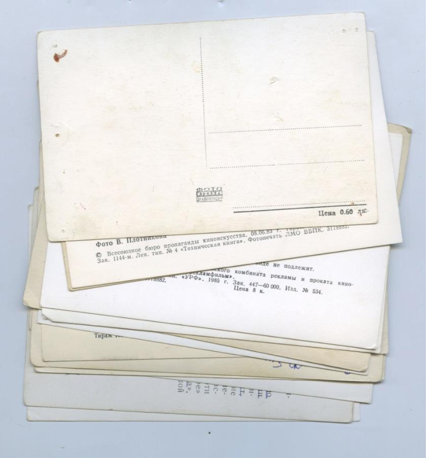 Набор открыток «Артисты кино» (16 шт., СССР, Германия)