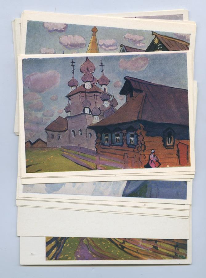 Набор открыток «Деревянное зодчество Севера» (24 шт.) 1972 года (СССР)