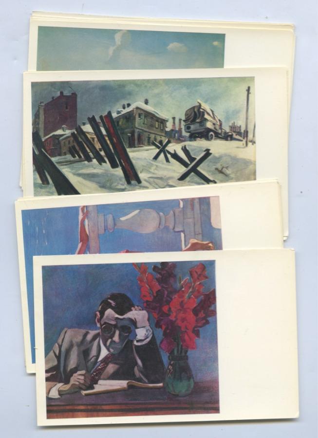 Набор открыток «А. Дейнека» (16 шт.) 1973 года (СССР)
